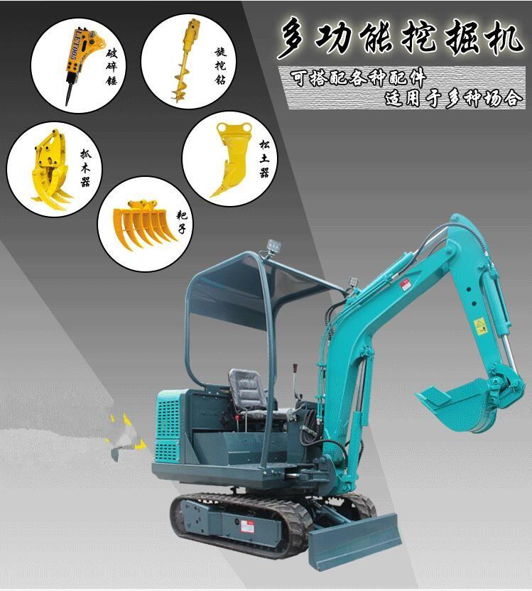 凯迪沃1.6吨小型挖掘机
